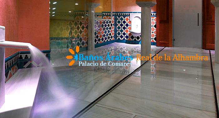 Emociom almer a rel jate y disfruta de esta exclusiva - Hotel macia real de la alhambra banos arabes ...
