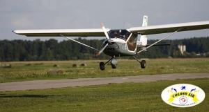 Vuelo en Ultraligero para 1 ó 2 personas. El regalo perfecto: ¡La auténtica sensación de volar!