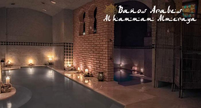 Emociom almer a regala circuito de ba os rabes ba o turco y aromaterapia con opci n a - Banos arabes hammam granada ...
