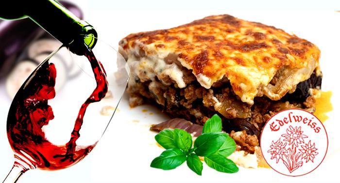 ¡La Auténtica Gastronomia Alemana en tu Plato! Menú para 2 en Edelweiss
