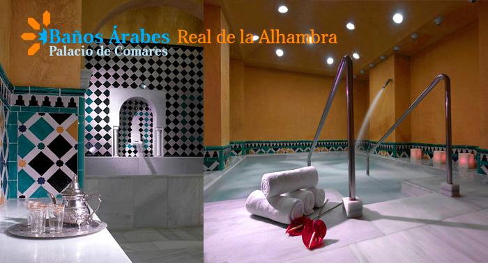 Emociom granada spa rabe real de la alhambra opci n a - Hotel macia real de la alhambra banos arabes ...
