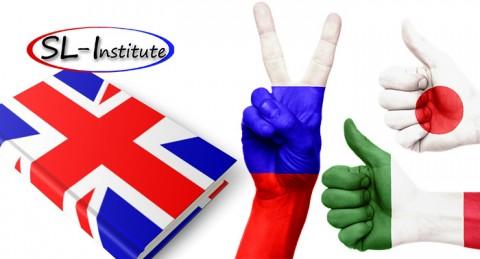 ¡¡Fórmate desde casa!! Aprende tantos idiomas como quieras gracias a los cursos online
