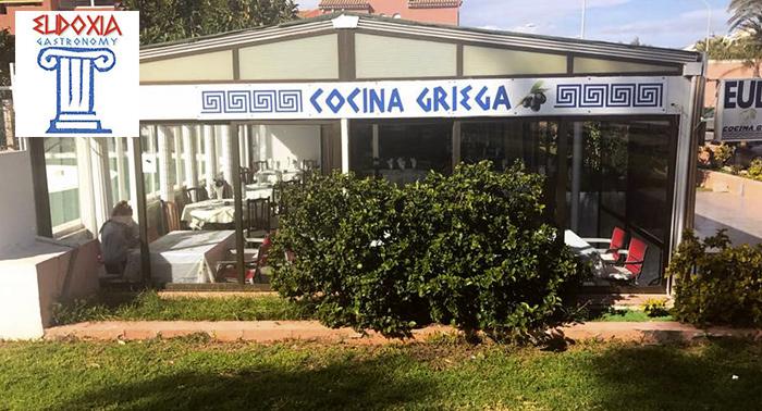 Descubre la comida Griega: Menú para 1 o 2 personas: con entrantes, principal y postre