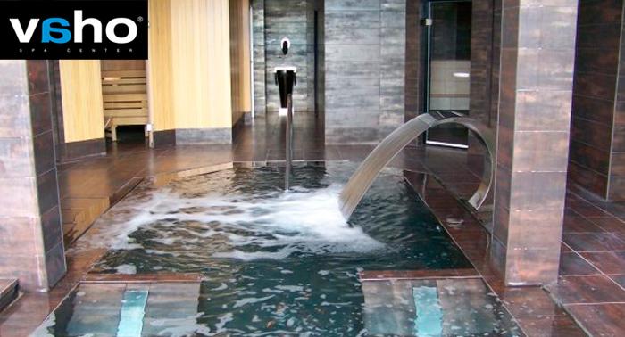 PLANAZO!!!  Circuito hidrotermal para dos personas + zumo de frutas o bebida por sólo 19,90!!!