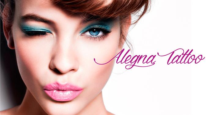 Micropigmentación Cejas, Ojos o Labios ¡Obtén una mirada y labios siempre intensos y perfectos!