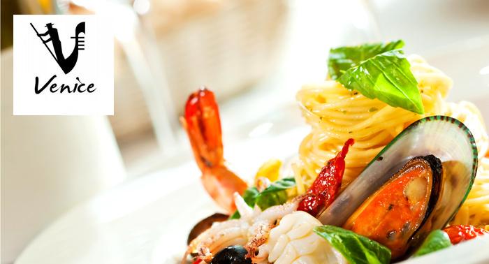 Pizza o Pasta + Bebida sólo 9€ en Restaurante Venice. La mejor comida italiana al mejor precio!