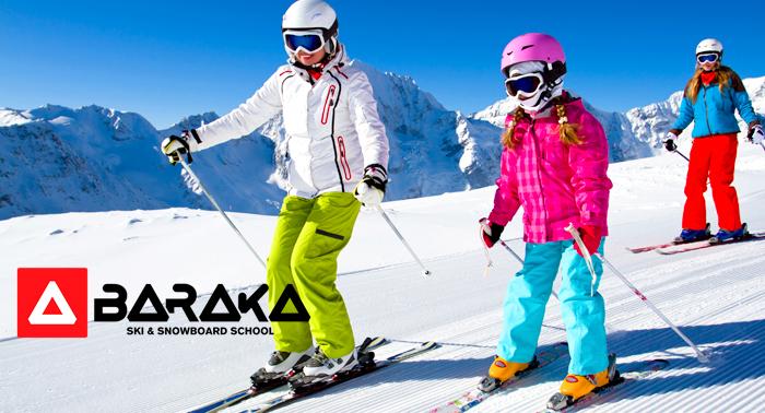 ¿Quieres aprender Ski o Snow? Iníciate con este Curso en Sierra Nevada