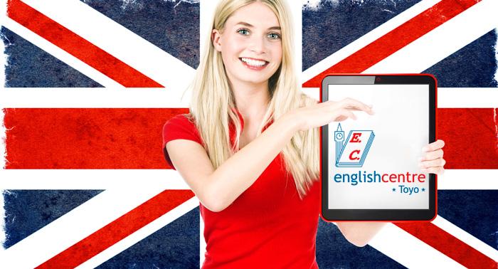 ¡A por tu B1 o B2 con English Centre Toyo! 3 Meses de Clases con 2 Profesores