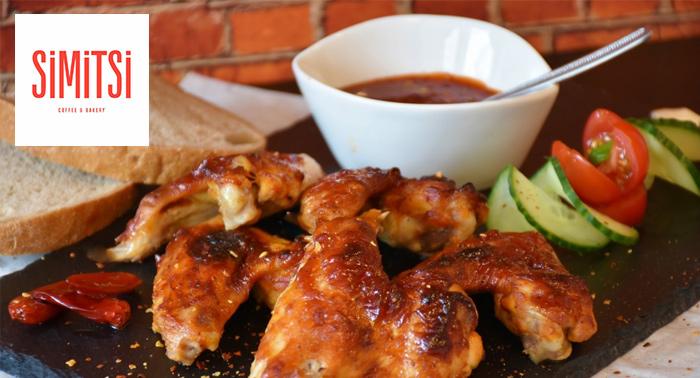 Sabroso Menú Mexicano o Menú Burguer Gourmet para dos personas en Simitsi