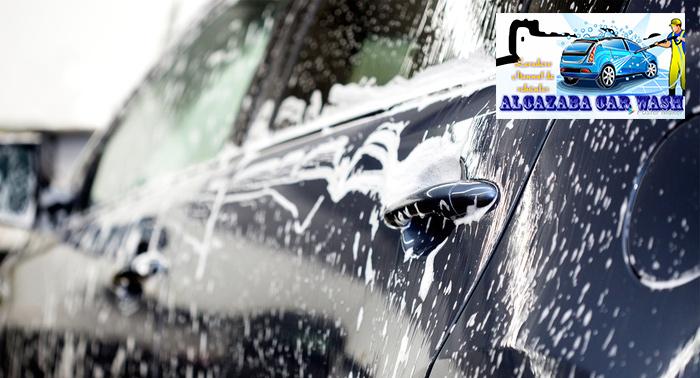 ¡Tu coche impecable! Lavado Interior + Exterior + Encerado y Opción de Pulido de Faros