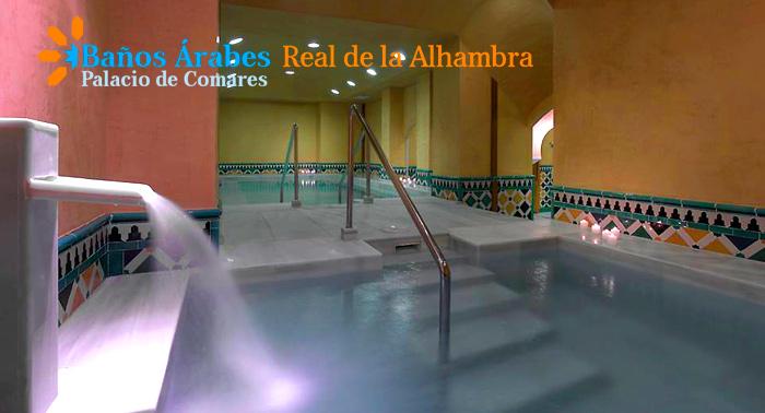 ¡Elige relax! Spa Árabe Real de la Alhambra con opción a Cena, Cóctel, Masaje o Kit romántico