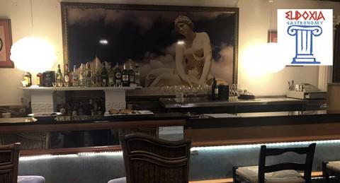 Descubre la gastronomía Griega con un rico menú para 2 pax: Entrantes + Principal + Postre