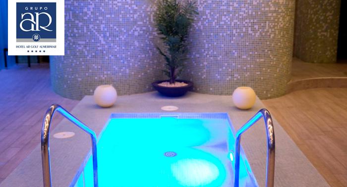 ¡Regala una experiencia 5 Estrellas! Circuito Spa con opción de Masaje con Aromaterapia